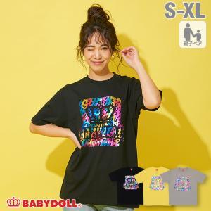50%OFF SALE ベビードール BABYDOLL 子供服 Tシャツ 親子お揃い 箔 ヒョウ柄 4201A 大人 レディース メンズ|babydoll-y