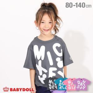 ベビードール BABYDOLL 子供服 ディズニー Tシャツ 繋がり キャラ 4211K キッズ 男の子 女の子 DISNEY|babydoll-y