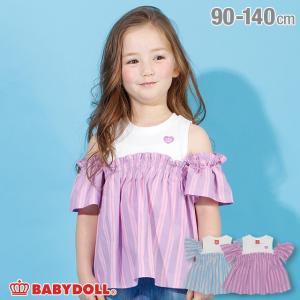 50%OFF SALE ベビードール BABYDOLL 子供服 Tシャツ チュニック オフショル 4213K キッズ 男の子 女の子|babydoll-y