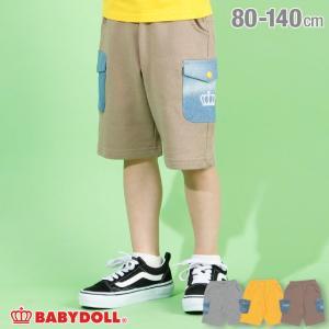 50%OFF SALE ベビードール BABYDOLL 子供服 ハーフパンツ デニム サイドポケット 4215K キッズ 男の子 女の子|babydoll-y