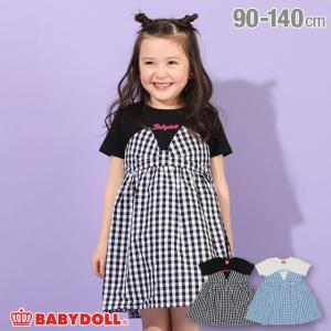 ベビードール BABYDOLL 子供服 ワンピース チェック切替 4217K キッズ 女の子|babydoll-y