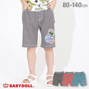 50%OFF SALE ベビードール BABYDOLL 子供服 ハーフパンツ ヒッコリー 4219K キッズ 男の子 女の子|babydoll-y