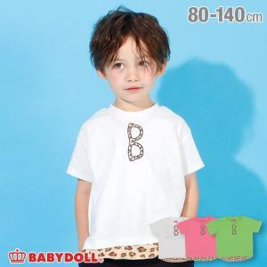 50%OFF SALE ベビードール BABYDOLL 子供服 Tシャツ ヒョウ柄 レイヤード 4220K キッズ 男の子 女の子|babydoll-y