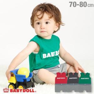 50%OFF SALE ベビードール BABYDOLL 子供服 ロンパース レイヤード ノースリーブ 4223B ベビーサイズ 男の子 女の子|babydoll-y