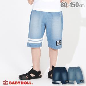 30%OFF SALE ベビードール BABYDOLL 子供服 ハーフパンツ 抜染 ライン 4229K キッズ 男の子 女の子|babydoll-y