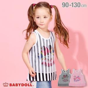 30%OFF SALE ベビードール BABYDOLL 子供服 ディズニー タンクトップ ストライプ 4236K キッズ 女の子 DISNEY|babydoll-y