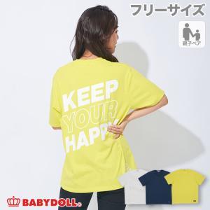 50%OFF SALE  ベビードール BABYDOLL 子供服 Tシャツ バックメッセージ 4240A 大人 レディース|babydoll-y