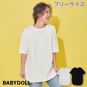ベビードール BABYDOLL 子供服 Tシャツ ロング ラウンド 4243A 大人 レディース|babydoll-y