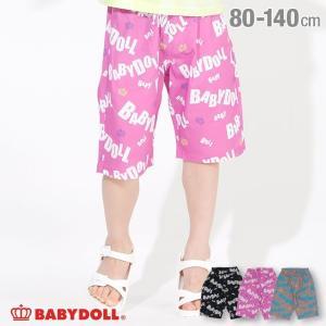 50%OFF SALE ベビードール BABYDOLL 子供服 ハーフパンツ ロゴ 総柄 4245K キッズ 男の子 女の子|babydoll-y