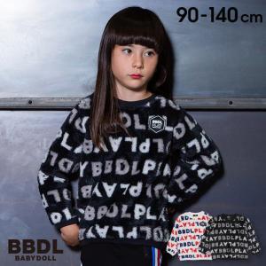 50%OFF SALE ベビードール BABYDOLL 子供服 BBDL トレーナー ロゴ総柄ボア 4262K キッズ 男の子 女の子|babydoll-y