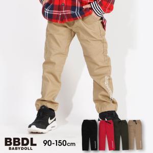 税抜1990円 SALE ベビードール BABYDOLL 子供服 BBDL ロングパンツ シンプル 4264K キッズ ジュニア 男の子 女の子|babydoll-y