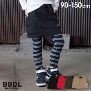 税抜1990円 SALE ベビードール BABYDOLL 子供服 BBDL スカート シンプル 4265K キッズ ジュニア 女の子|babydoll-y