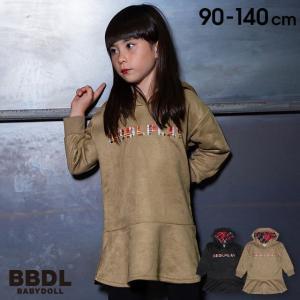 50%OFF SALE ベビードール BABYDOLL 子供服 BBDL ワンピース ロゴパーカー 4272K キッズ 女の子 babydoll-y
