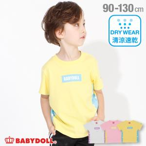 50%OFF SALE ベビードール BABYDOLL 子供服 清涼速乾 Tシャツ メッシュ 切替 4289K キッズ 男の子 女の子|babydoll-y