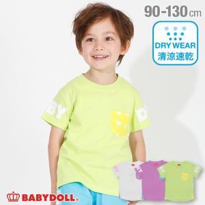50%OFF SALE ベビードール BABYDOLL 子供服 清涼速乾 Tシャツ 胸ポケット 4290K キッズ 男の子 女の子|babydoll-y