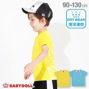 50%OFF SALE ベビードール BABYDOLL 子供服 清涼速乾 Tシャツ バック 星柄 メッシュ 4292K キッズ 男の子 女の子|babydoll-y