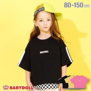 50%OFF SALE ベビードール BABYDOLL 子供服 Tシャツ 親子お揃い レイヤード 4312K キッズ 男の子 女の子|babydoll-y
