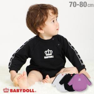 ベビードール BABYDOLL 子供服 ボディスーツ 王冠 ラインテープ 4314B ベビーサイズ 男の子 女の子|babydoll-y