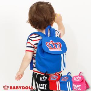 ベビードール BABYDOLL 子供服 ベビーリュック 王冠 4315 ベビーサイズ 男の子 女の子 雑貨 鞄|babydoll-y