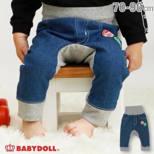 ベビードール BABYDOLL 子供服 モンキーパンツ ロングパンツ デニム 4316B ベビーサイズ 男の子 女の子 babydoll-y