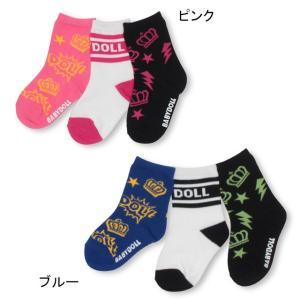 ベビードール BABYDOLL 子供服 靴下 3足セット クルーソックスセット 4320 キッズ 男の子 女の子|babydoll-y