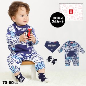ベビードール BABYDOLL 子供服 ギフトセット ギフトBOX付き 4325B ベビーサイズ 男の子 【BD】|babydoll-y