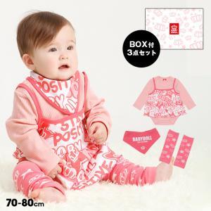 ベビードール BABYDOLL 子供服 ギフトセット ギフトBOX付き 4326B ベビーサイズ 女の子 【BD】|babydoll-y