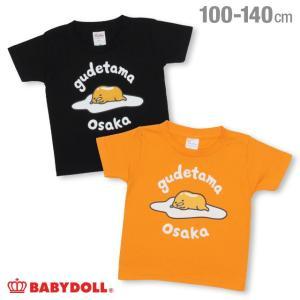 5/10まで20%OFF!限定SALE ベビードール BABYDOLL 子供服 サンリオ Tシャツ OSAKA 4333K キッズ 男の子 女の子|babydoll-y