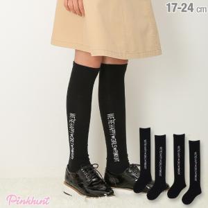 ベビードール BABYDOLL 子供服 PINKHUNT PH メッセージ ニーハイソックス 4334 キッズ ジュニア 女の子|babydoll-y