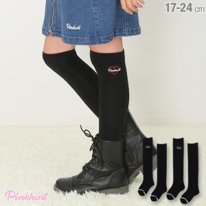 ベビードール BABYDOLL 子供服 PINKHUNT PH ハート ロゴ ニーハイソックス 4336 キッズ ジュニア 女の子|babydoll-y