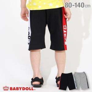 30%OFF SALE ベビードール BABYDOLL 子供服 ハーフパンツ サイド 切替 4349K キッズ 男の子 女の子|babydoll-y