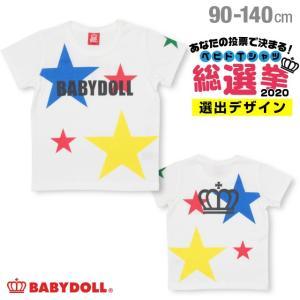 30%OFF SALE ベビードール BABYDOLL 子供服 Tシャツ 星柄 BIGカラフル スタッフ企画 4388K キッズ 男の子 女の子|babydoll-y