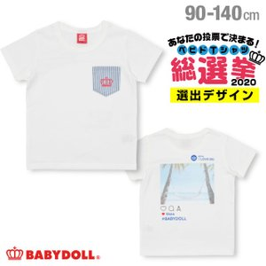30%OFF SALE ベビードール BABYDOLL 子供服 Tシャツ LifeStyle スタッフ企画 4390K キッズ 男の子 女の子|babydoll-y
