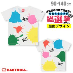 30%OFF SALE ベビードール BABYDOLL 子供服 Tシャツ ラクガキ スタッフ企画 4391K キッズ 男の子 女の子|babydoll-y