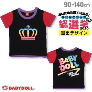 30%OFF SALE ベビードール BABYDOLL 子供服 Tシャツ レインボー スタッフ企画 4392K キッズ 男の子 女の子|babydoll-y