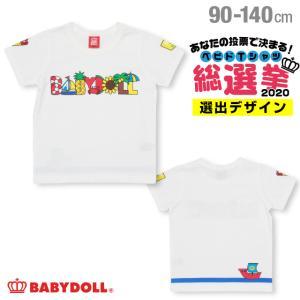 30%OFF SALE ベビードール BABYDOLL 子供服 Tシャツ バケーション スタッフ企画 4393K キッズ 男の子 女の子|babydoll-y
