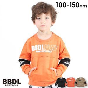 50%OFF ベビードール BABYDOLL 子供服 BBDL トレーナー 袖切替 4405K キッズ 男の子 女の子 babydoll-y