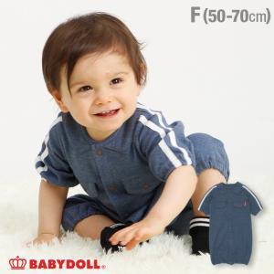 ベビードール BABYDOLL 子供服 2WAYオール 2本ライン 4406B ベビーサイズ 男の子 女の子 babydoll-y
