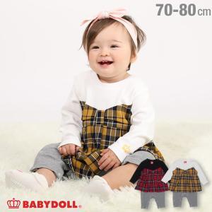 50%OFF ベビードール BABYDOLL 子供服 ロンパース チェック柄 4451B ベビーサイズ 女の子|babydoll-y
