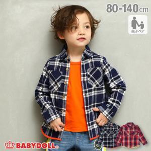 50%OFF SALE ベビードール BABYDOLL 子供服 チェックシャツ 親子お揃い 4452K キッズ 男の子 女の子 babydoll-y