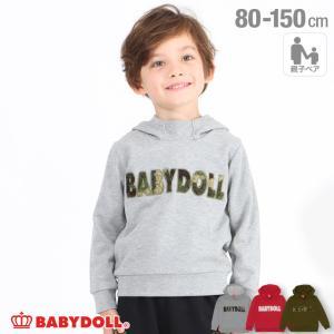 50%OFF SALE ベビードール BABYDOLL 子供服 パーカー ボアワッペン 親子お揃い 4483K キッズ 男の子 女の子 babydoll-y
