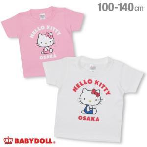5/10まで20%OFF!限定SALE ベビードール BABYDOLL 子供服 サンリオ Tシャツ OSAKA 4501K キッズ 男の子 女の子|babydoll-y