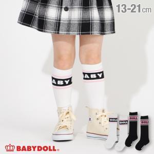 ベビードール BABYDOLL 子供服 靴下 ハイソックス ロゴ 4509 キッズ 男の子 女の子 雑貨|babydoll-y