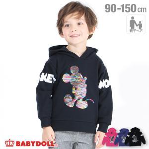 30%OFF SALE ベビードール BABYDOLL 子供服 ディズニー パーカー スパンコール 親子お揃い 4533K キッズ 男の子 女の子 DISNEY|babydoll-y