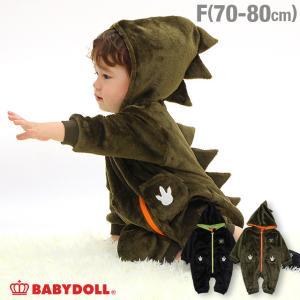 50%OFF SALE  ベビードール BABYDOLL 子供服 ロンパース 恐竜 4564B ベビーサイズ 男の子 女の子|babydoll-y