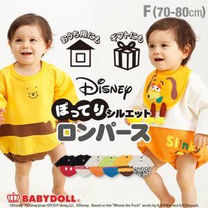ベビードール BABYDOLL 子供服 ディズニー ロンパース ぽってり 4602B ベビーサイズ 男の子 女の子 DISNEY|babydoll-y