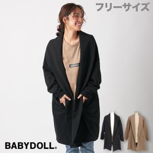 ベビードール BABYDOLL 子供服 カーディガン ボリューム ロング 4613A 大人 レディース|babydoll-y