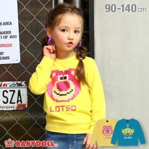 50%OFF SALE  ベビードール BABYDOLL 子供服 ディズニー トレーナー ピクセル 4614K キッズ 男の子 女の子 DISNEY|babydoll-y