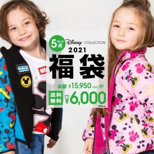 2021年 福袋 ディズニー 【予約商品】ベビードール BABYDOLL 子供服 ネタバレ 豪華5点...