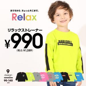 ベビードール BABYDOLL 子供服 税抜990円 トレーナー ロゴ 4794K キッズ 男の子 女の子|babydoll-y